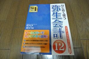 DSC_7232
